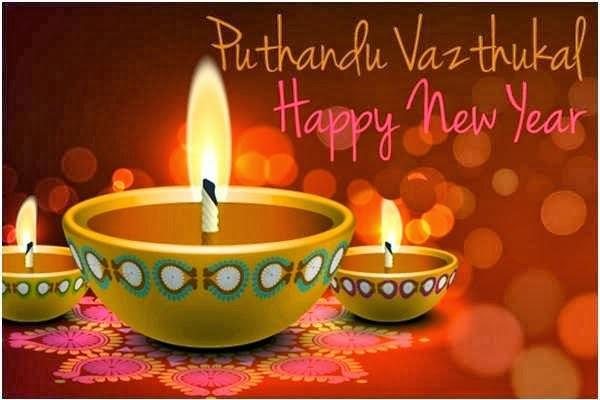 Happy Puthandu 2021