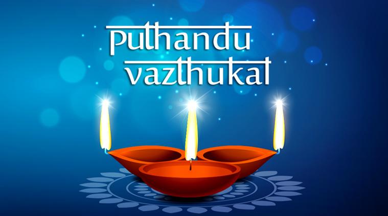 Happy Puthandu Images