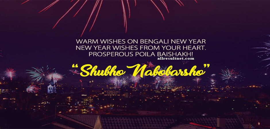 Pohela Boishakh 3d Images