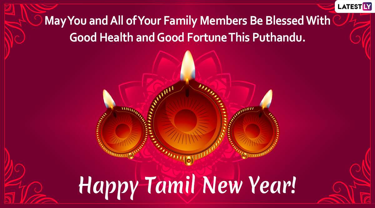 Tamil New Year HD Images