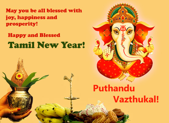 Tamil New Year Images 2021
