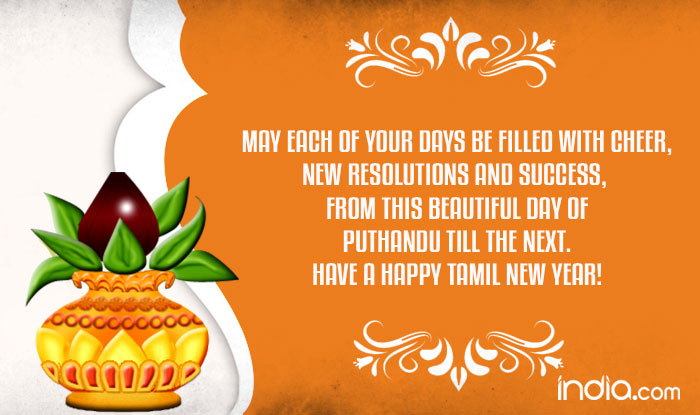 Tamil New Year Wallpapers 2021