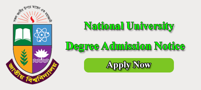 Degree Admission 2021