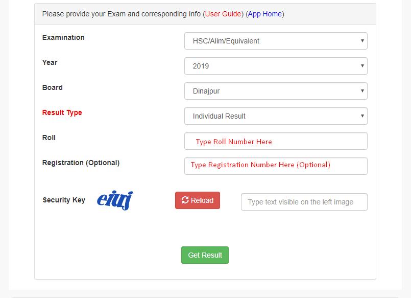 Eboardresults.com Web Based Result 2020