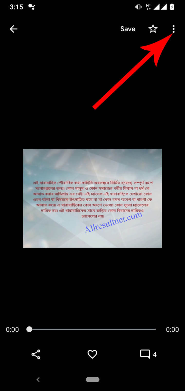 Mohavarot Bangla