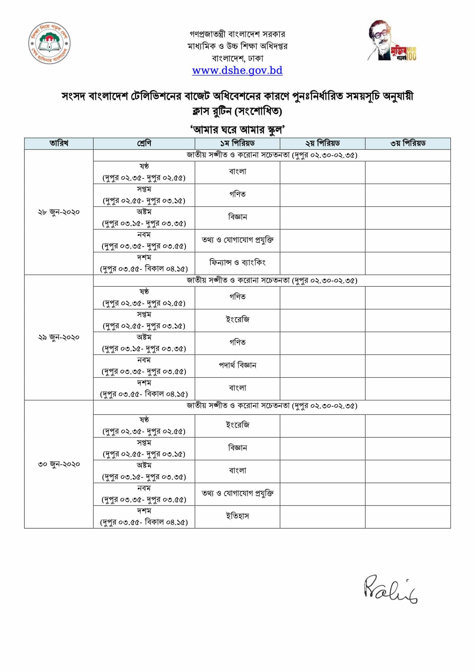 Online Class Routine BD 28-30 June