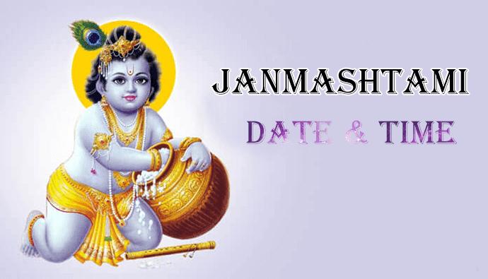 Janmashtami 2021 Date and Time
