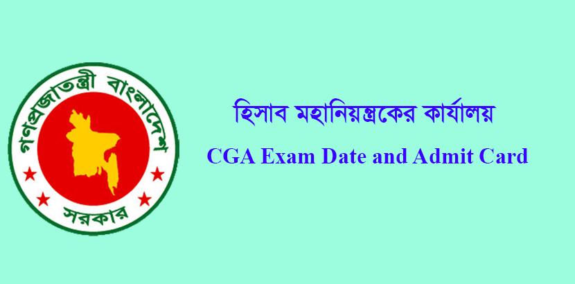 CGA Exam Date 2020