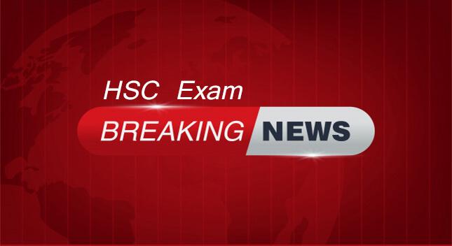 HSC Exam News 2021