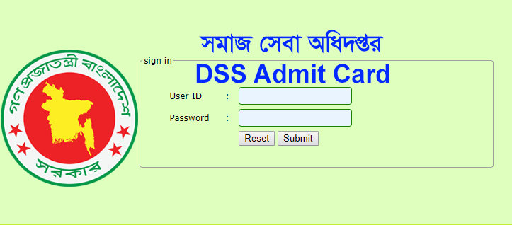 DSS Admit Card 2021