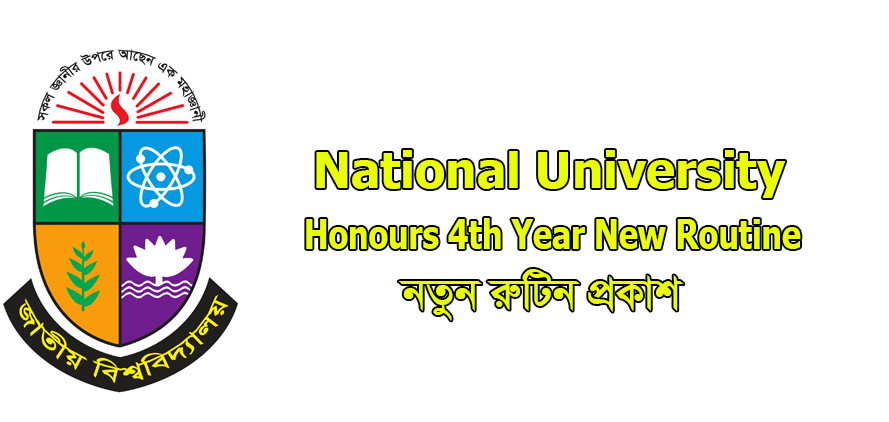Honours 4th Year Routine 2020 New Update News