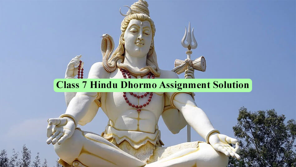Class 7 Hindu Dhormo Assignment Answer 2021