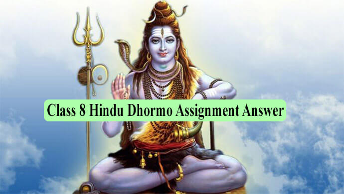 Class 8 Hindu Dhormo Assignment