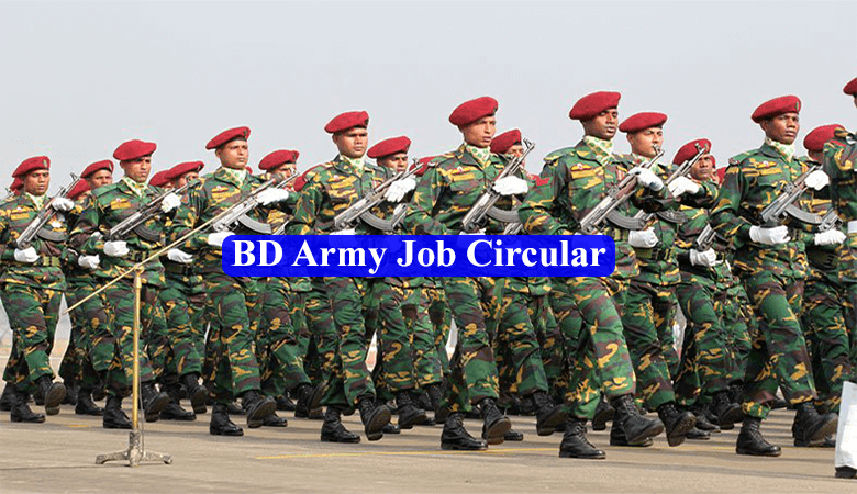 Army Job Circular 2021