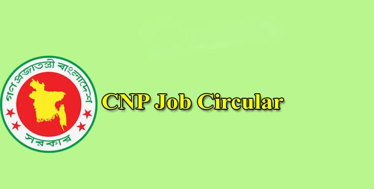 CNP Job Circular 2020