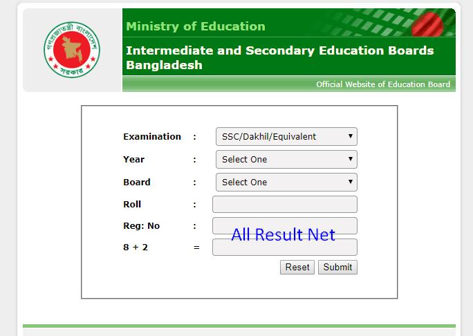 Education Board Result Gov BD 2021