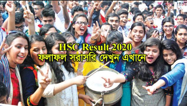 HSC Result 2020 Published All