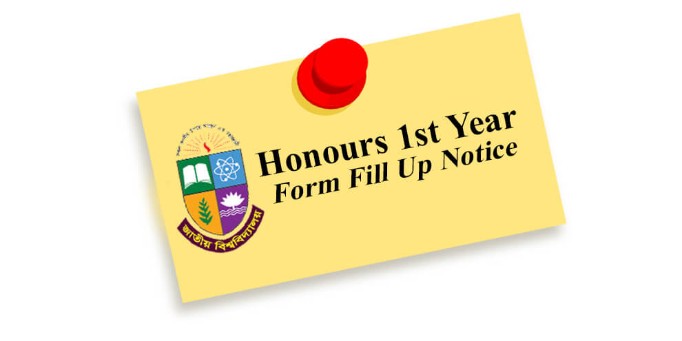 Honours 1st Year Form Fill Up 2021