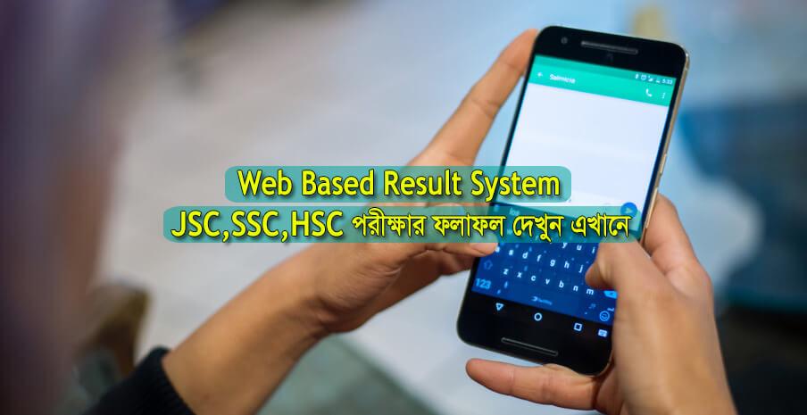 Web Based Result System