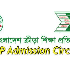 BKSP Admission 2021