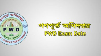 PWD Exam Date 2021