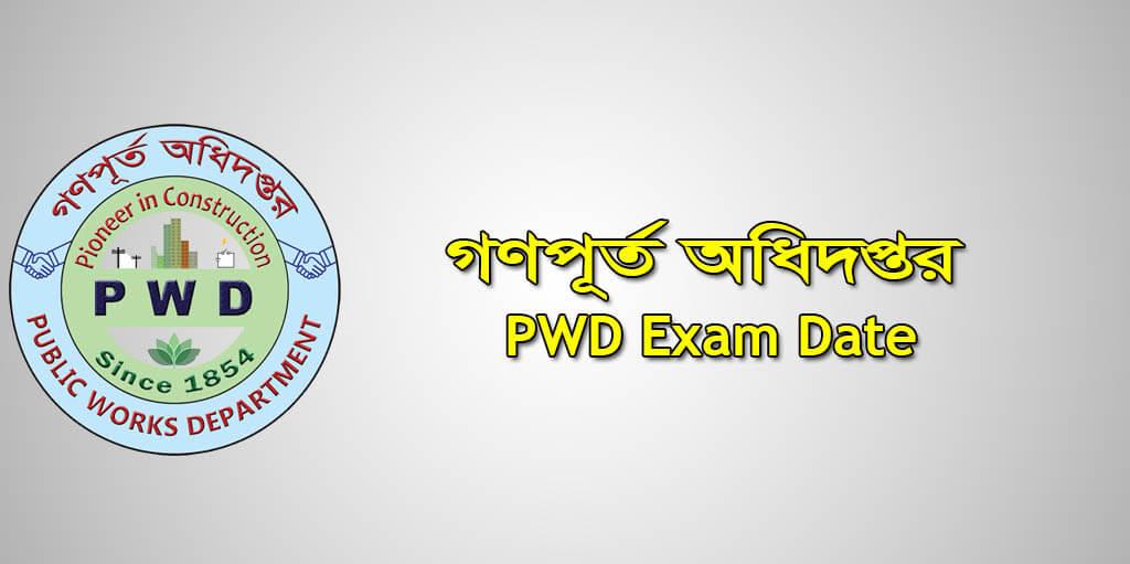 PWD Exam Date 2021