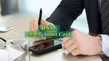 BNM Admit Card 2021