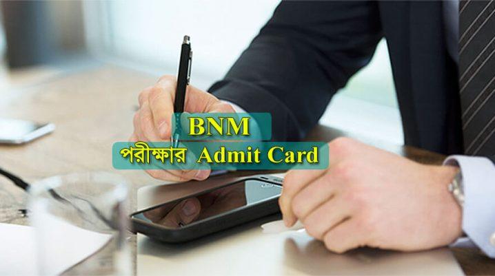 BNM Admit Card 2021