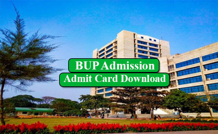 BUP Admit Card 2021