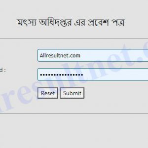 DOF Admit Card 2021 BD