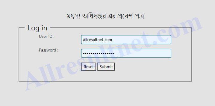 DOF Admit Card 2021 BD