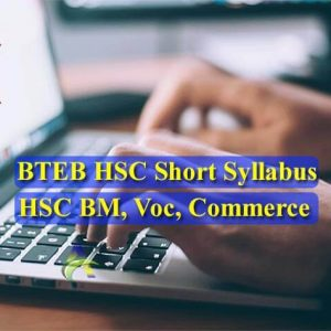 HSC BM Short Syllabus 2021