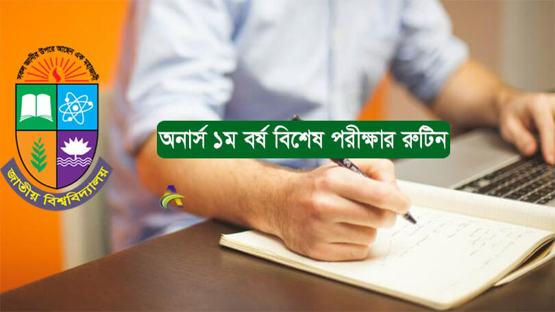 Honours 1st Year Special Exam Routine 2021