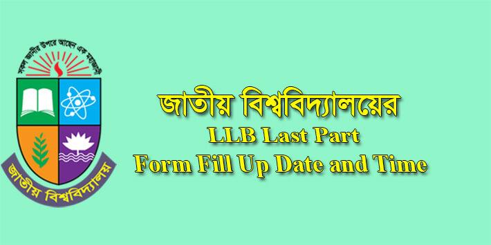 LLB Last Part Form Fill Up 2021