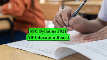 SSC Short Syllabus 2021 New