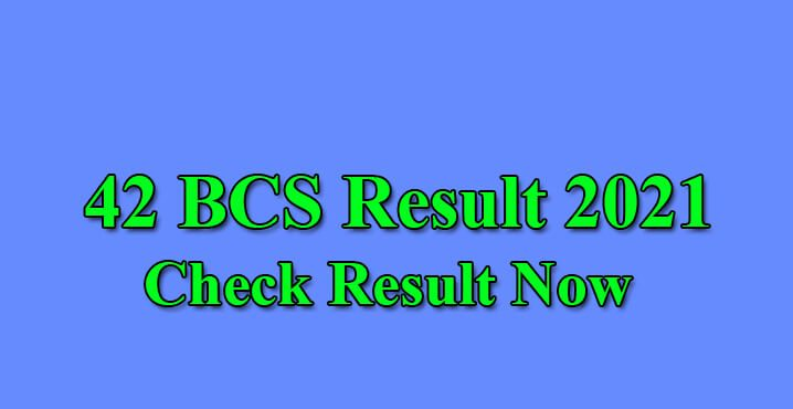 42 BCS Result 2021
