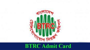 BTRC Admit Card 2021