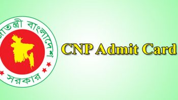 CNP Admit Card 2021