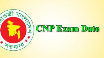 CNP Job Exam Date 2021
