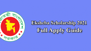 Eksheba Gov BD Scholarship 2021 Apply