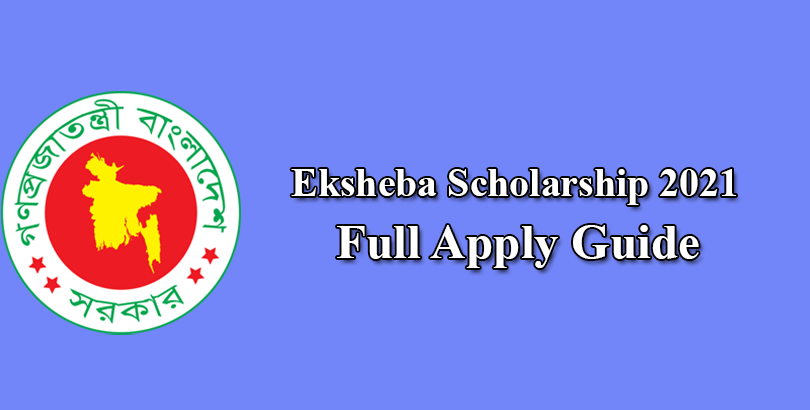 Eksheba Gov BD Scholarship 2021 Apply