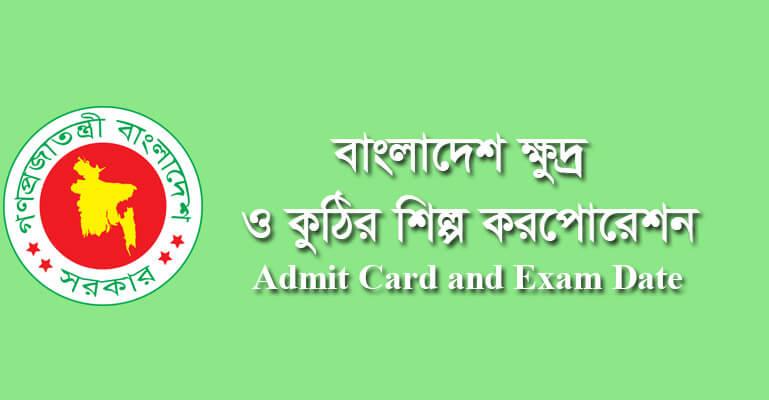 BSCIC Admit Card 2021