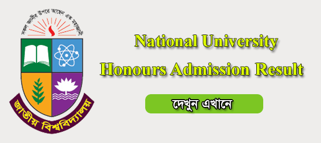 Honours Admission Result 2021