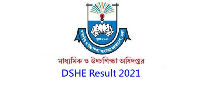 DSHE Result 2021