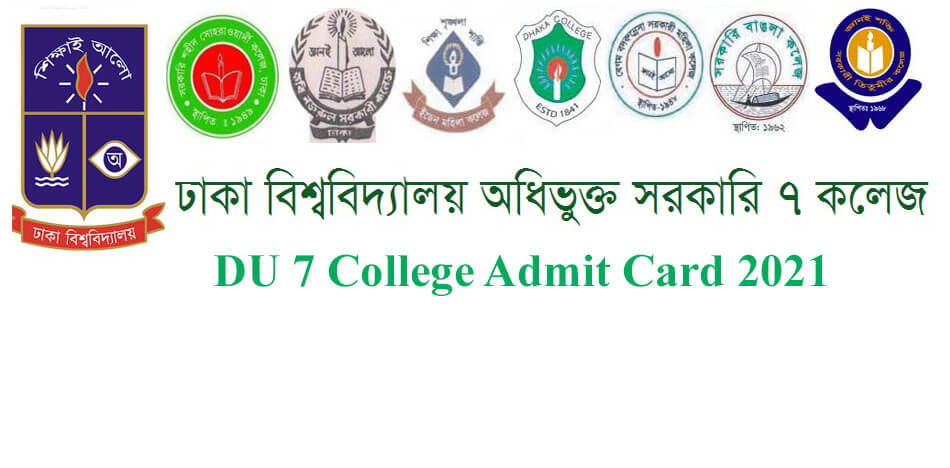 7 College Admit Card Download