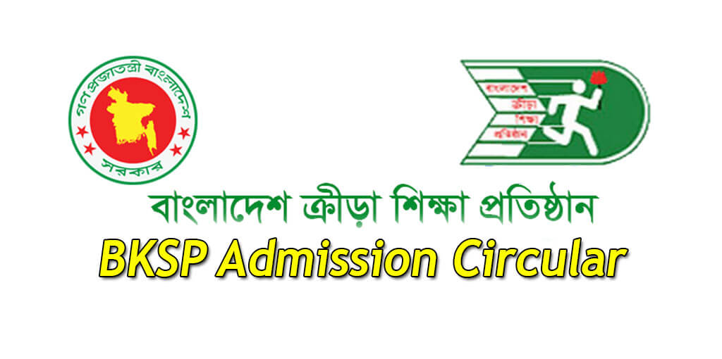 BKSP Admission 2022 Update