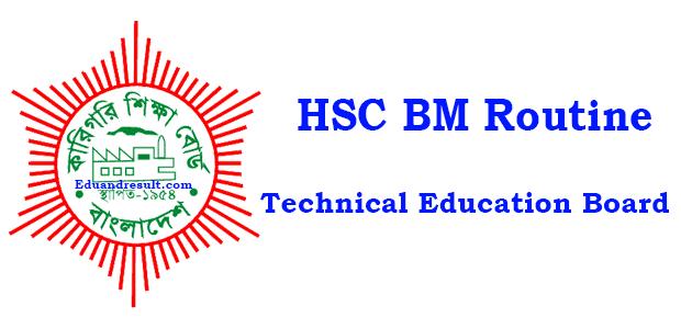 HSC BM Routine 2021 New